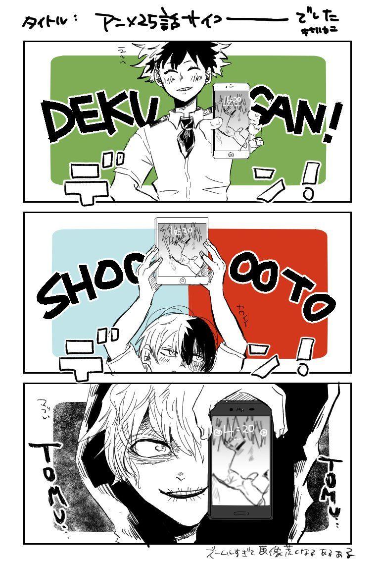 💚キナリカニ🧡 On Boku No Hero Academia Gt