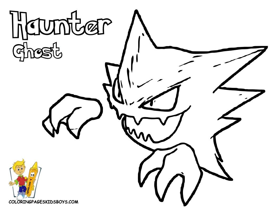 Pokemon Coloring Pages Gengar Through The Thousand Pictures On Line About Pokemon Coloring Pages Gengar We All Choices The Very Best Selections Using Best Q