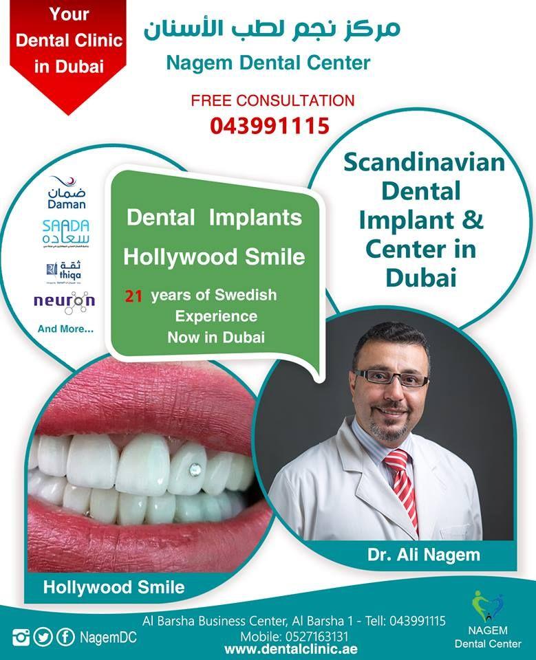 dental dentists dubai Nagem Dental Clinic; a team of