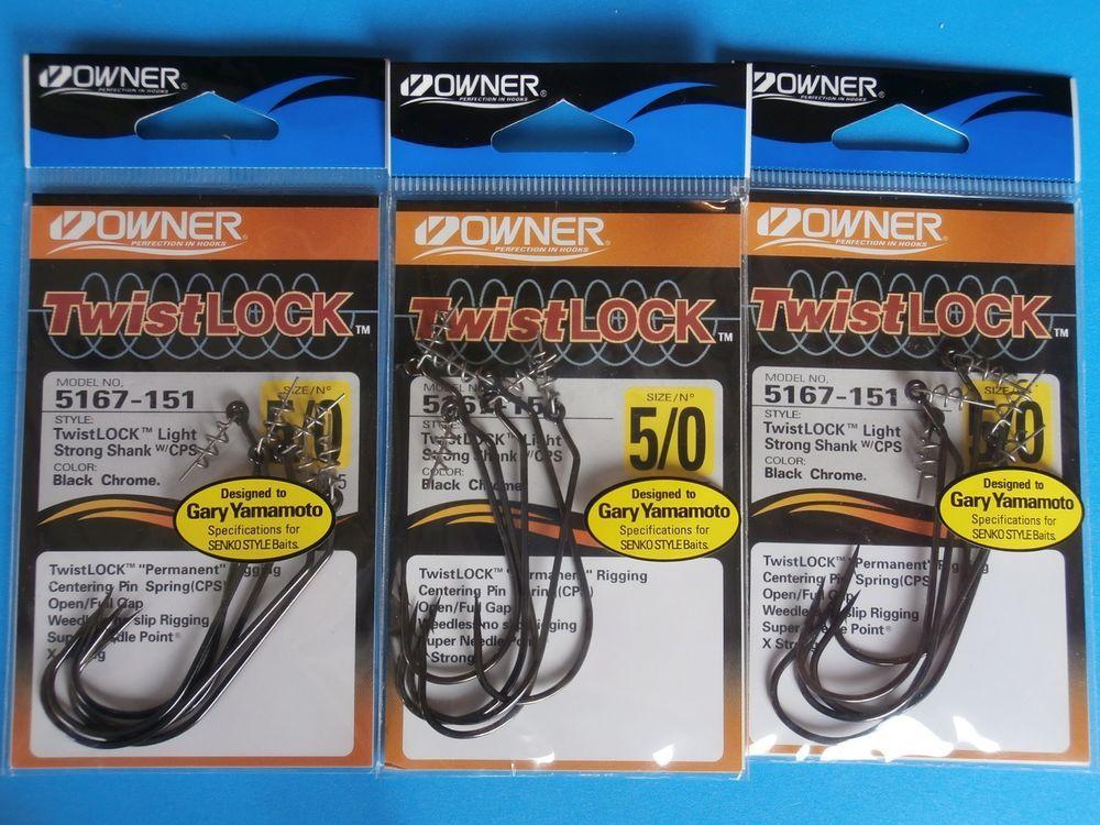 Owner Twistlock Light Hook NEW #5//0 5167-151