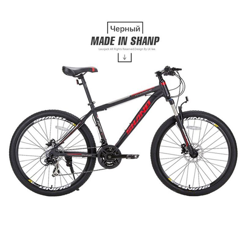 SHANP Bicicleta de Montaña Marco de Aluminio de 21/24 Velocidades ...