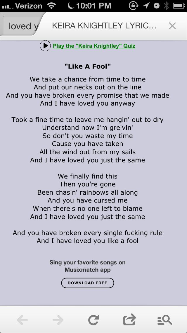 Keira Knightley~lyrics to