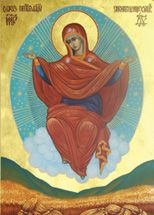 Icon of the Mother of God Sporitelnitsa bread