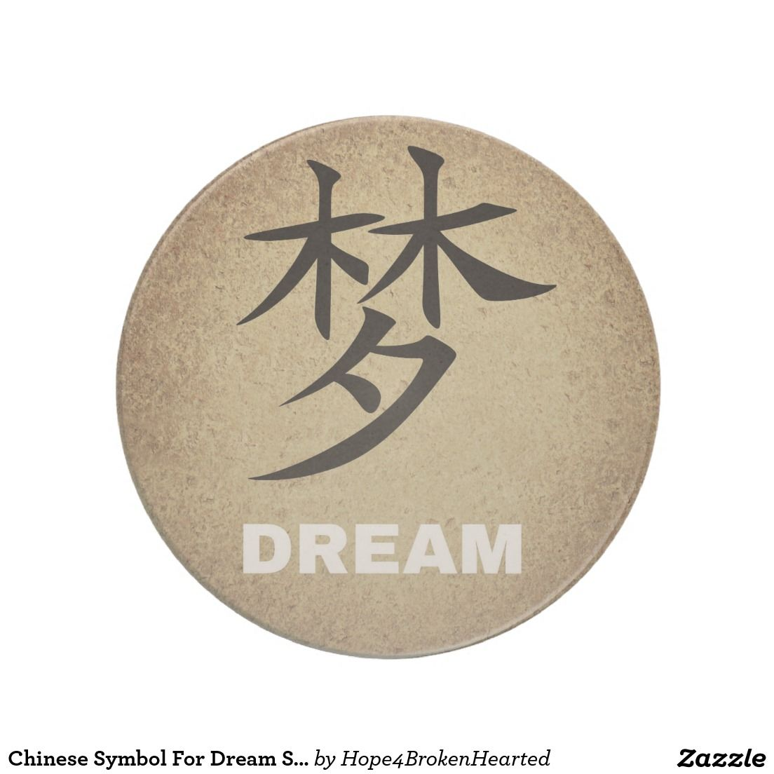 Chinese symbol for dream sandstone drink coaster home decor and chinese symbol for dream sandstone drink coaster buycottarizona