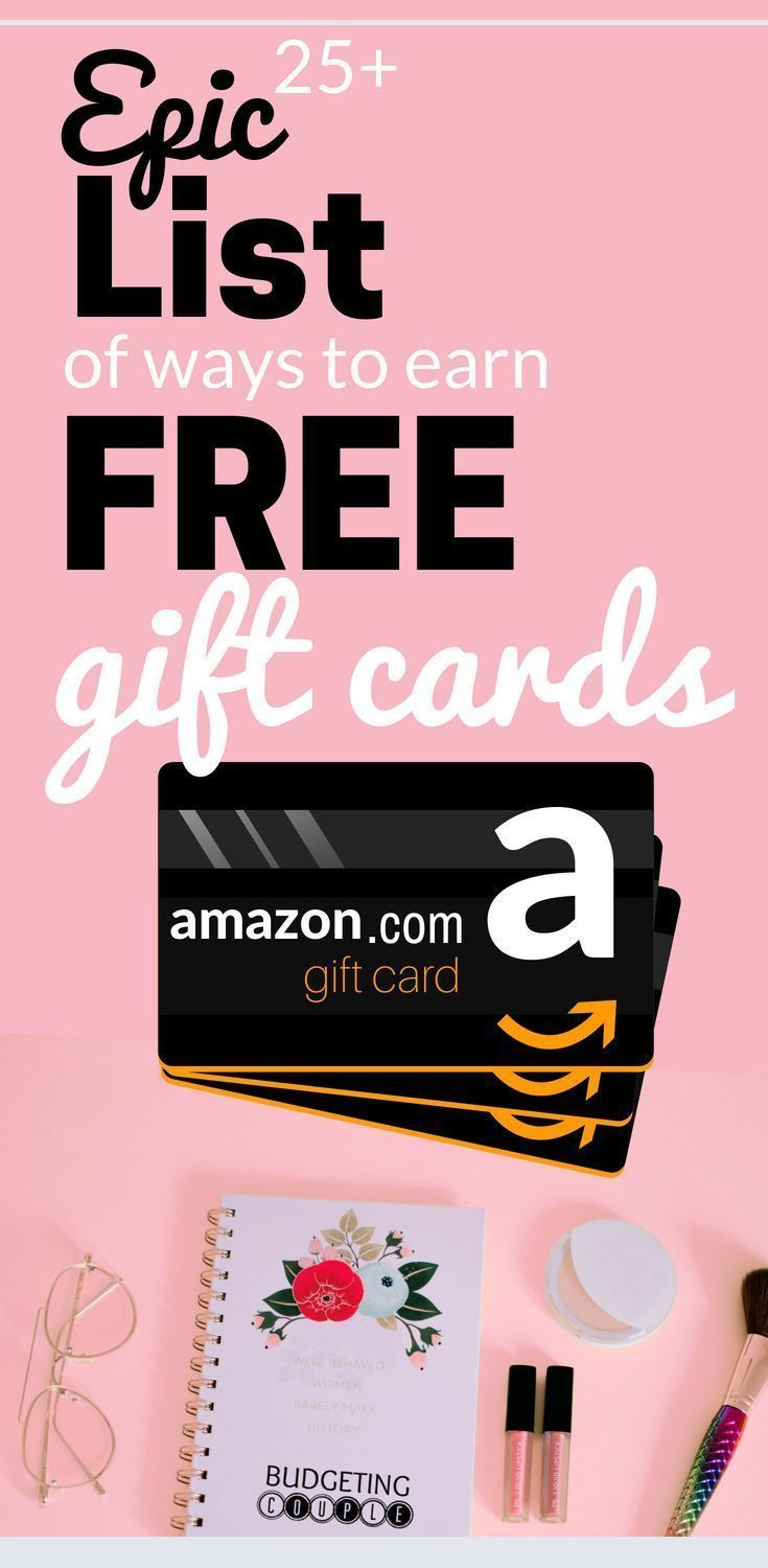 25 lazy ways to get free amazon gift cards 2019 guide