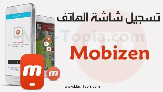تحميل برنامج Mobizen أفضل تطبيق تصوير شاشة الهاتف للاندرويد مجانا ماك توبيا Incoming Call Incoming Call Screenshot