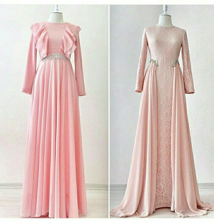 Pin de İLKNUR TOPAL en elbise | Pinterest | Vestuarios, Vestidos de ...