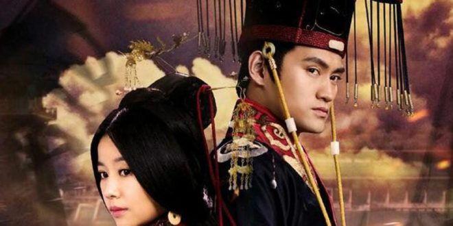 秀麗江山之長歌行 第43集 Singing All Along Ep 43 Eng Sub Chinese Drama