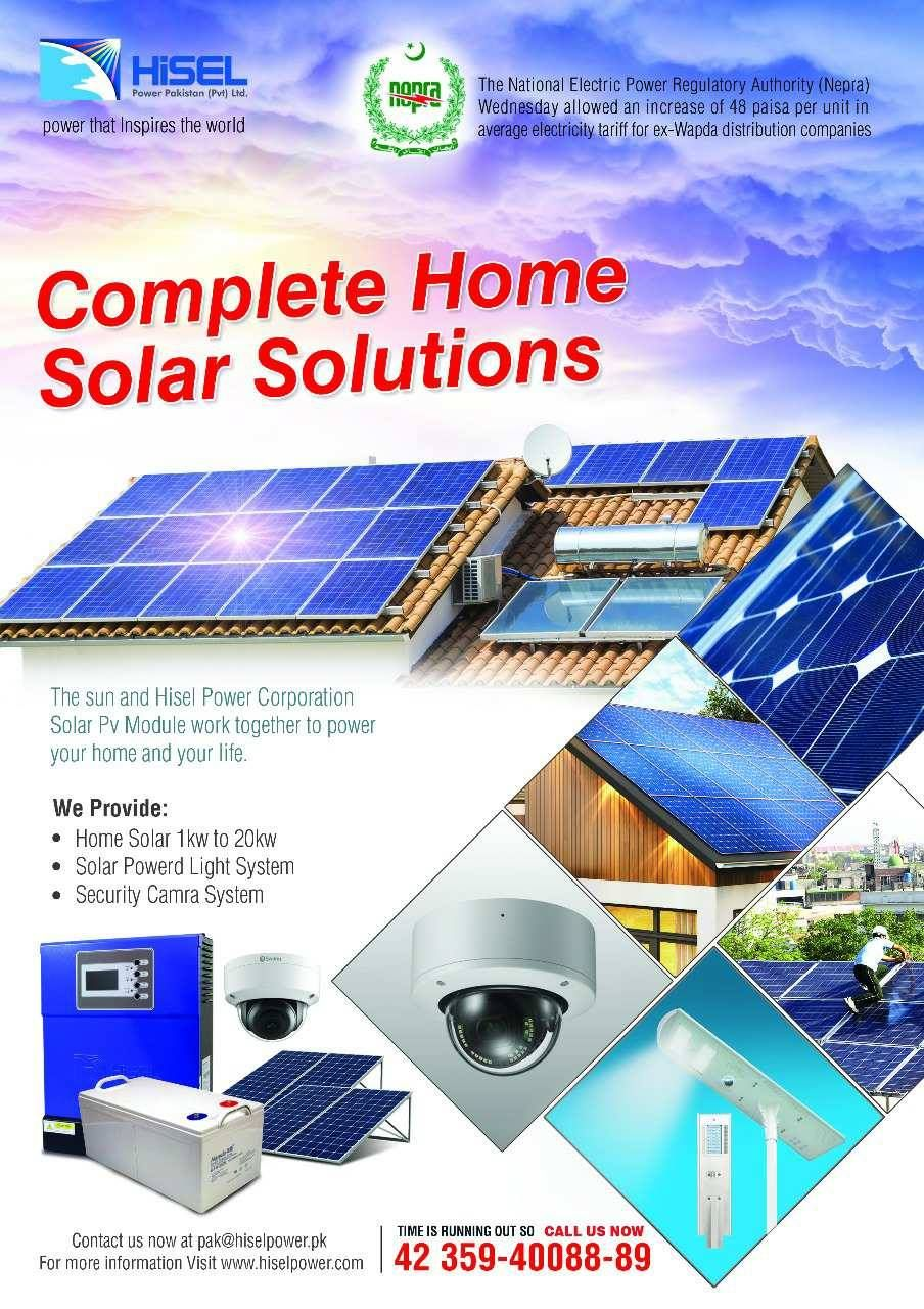 3kva Solar System In Pakistan Solar Solutions National Electric Solar Inverter