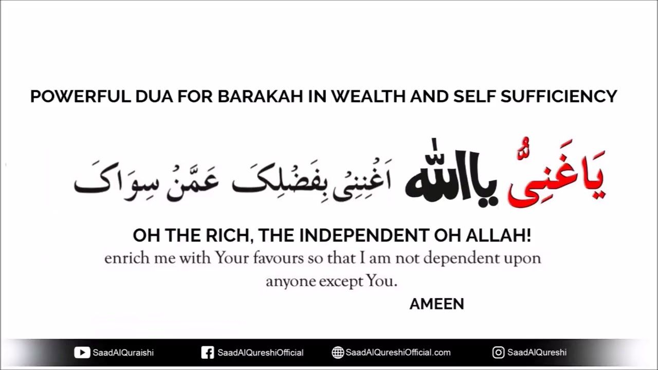 Powerful Dua To Become Rich & Wealthy !!! | Wazaif | How to become