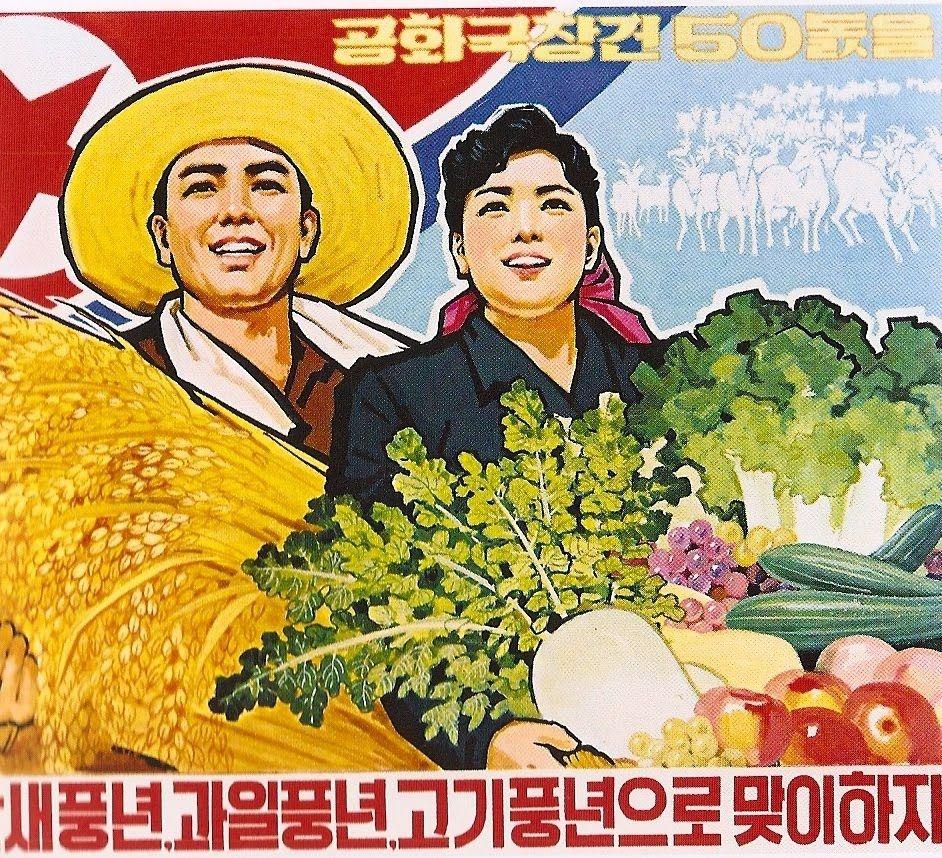 12 North Korean Propaganda Posters