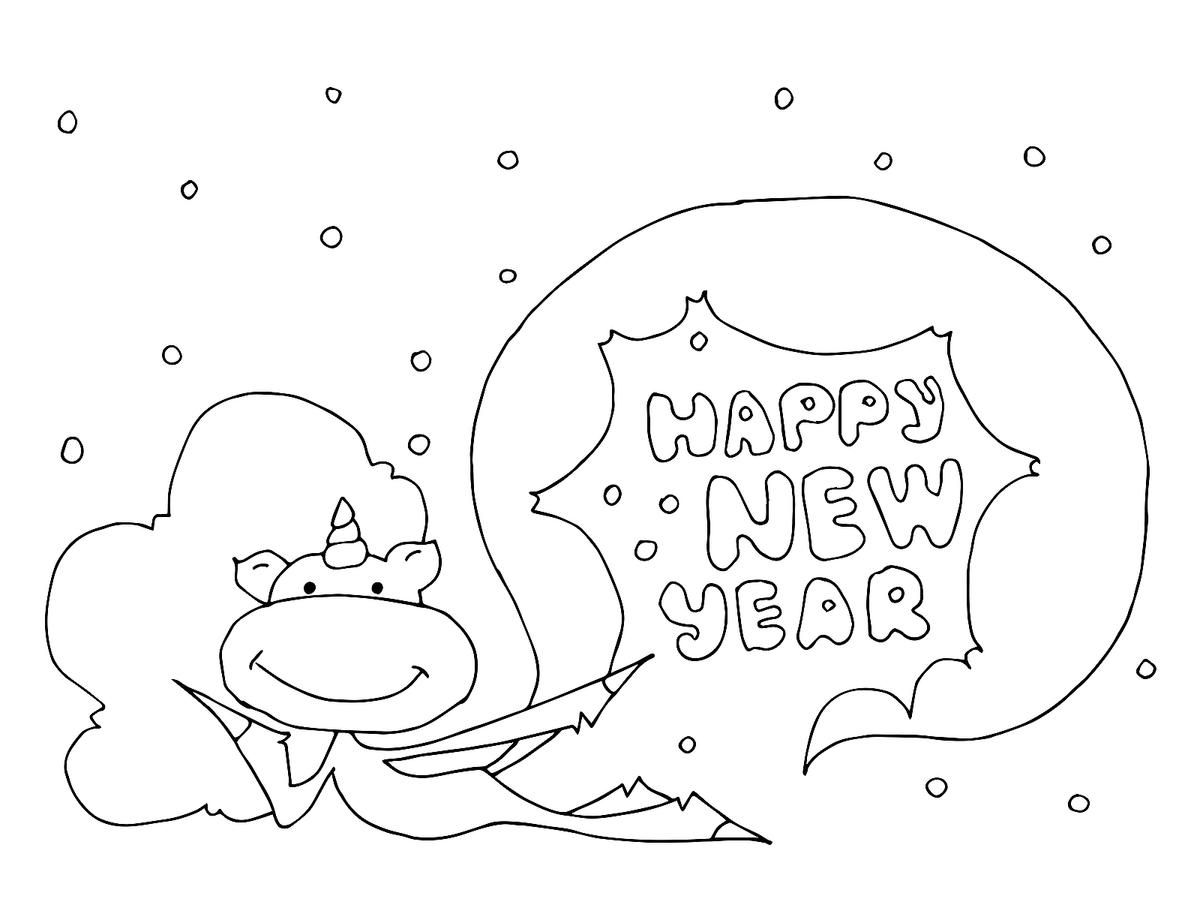New Year January Coloring Pages Printable Fun To Help Kids Welcome 2020 Printables 30seconds M New Year Coloring Pages Coloring Pages Kids New Years Eve