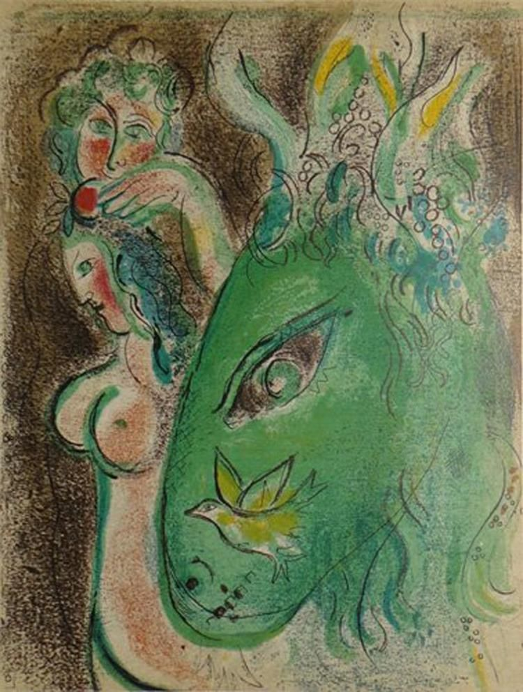 "Marc Chagall Title: Paradise Suite: Dessins pour la Bible Year: 1960 Medium: Original lithograph in colors on paper Edition: From the limited edition Printer: Mourlot, Paris Publisher: Editions de la Revue Verve<li>Size: 14 1/4"" x 10 1/4""   http://www.zaidan.ca/art_gallery/Chagall/Marc-Chagall.htm"