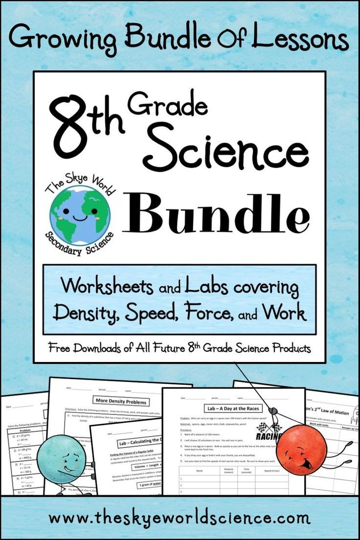 8th Grade Science Bundle Density, Speed, Force, and Work