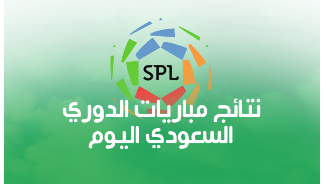 نتائج مباريات الدوري السعودي اليوم الجمعة 22 2 2019 Games