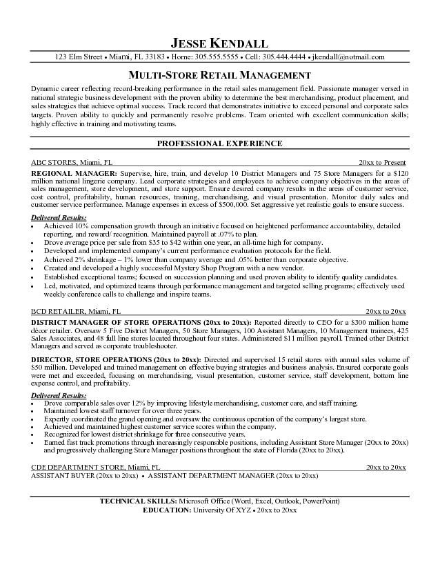 best retail manager resume