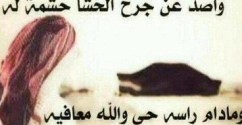 شعر شعبي عراقي قصير Sweet Words Beautiful Arabic Words Love Quotes