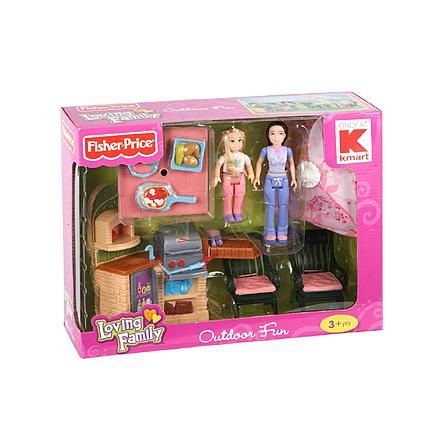 Loving Family Outdoor Fun Combo Pack - KMART EXCLUSIVE! 1