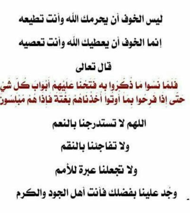 Pin By Moh On Arabic Math Math Equations Lily