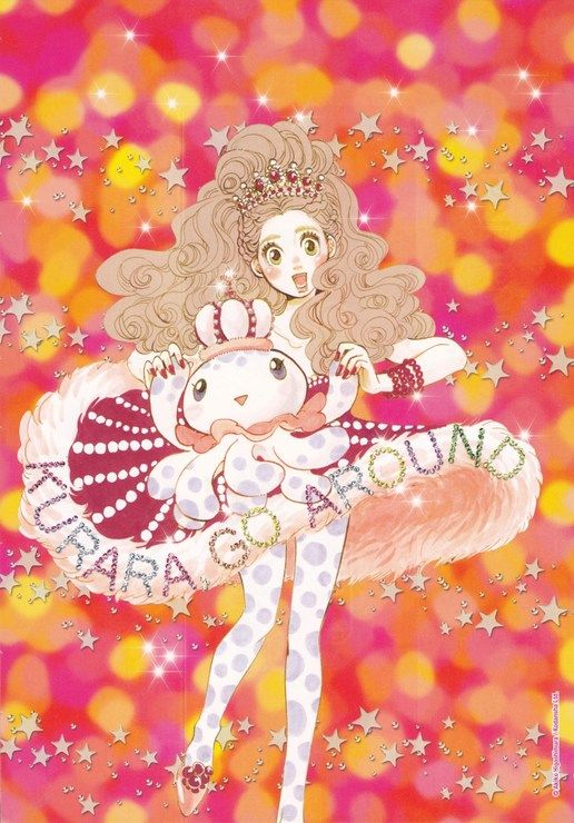 Kuragehime By Kuranosuke And Tsukimi Anime Wall Art Cute Art Princess Jellyfish