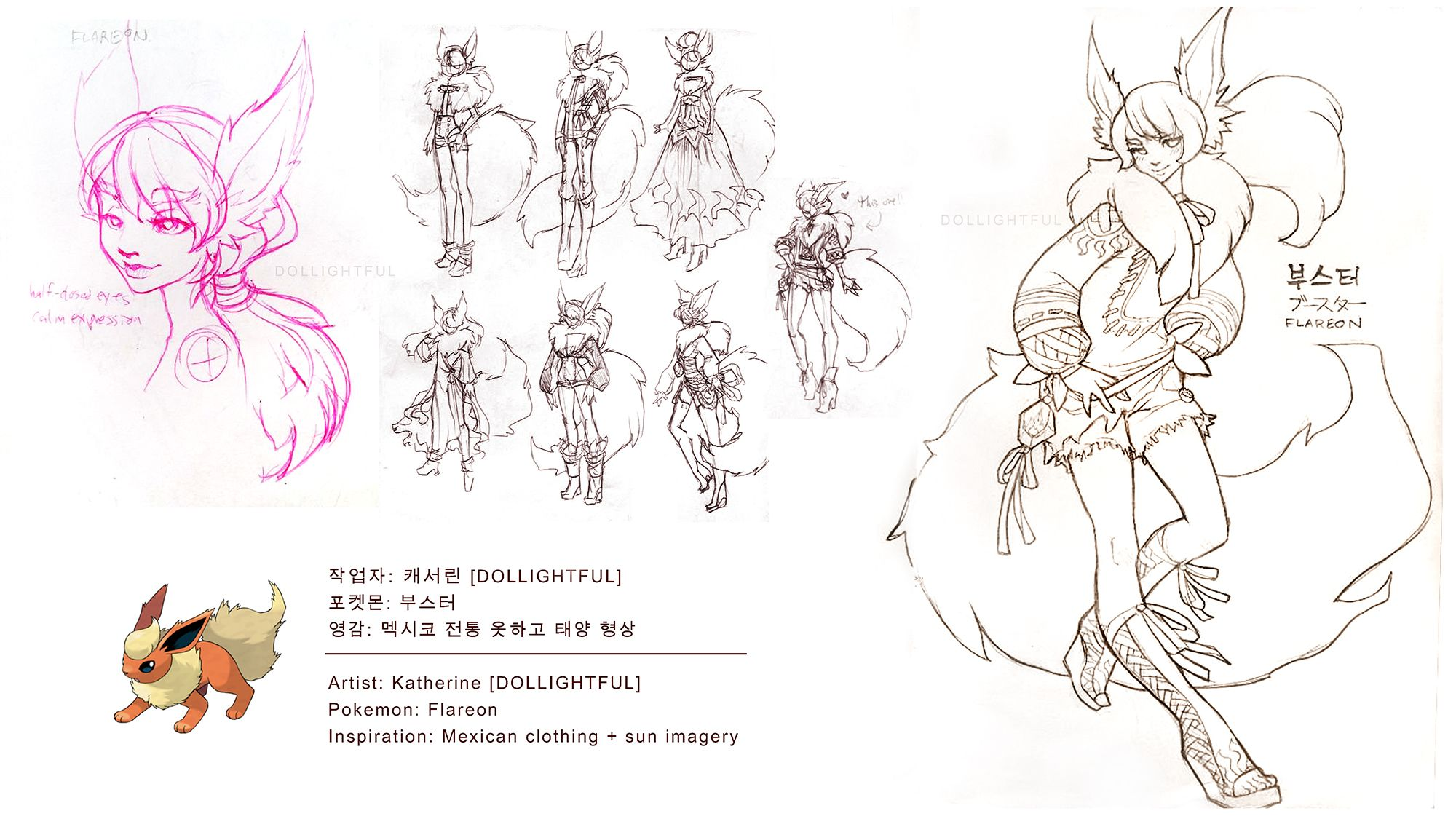 Flareon doll early concept sketches by dollightful inspired by mexican clothing