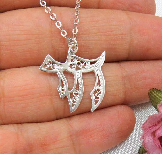 Chai Necklace Chai Pendant Sterling Silver Chai Necklace Jewish
