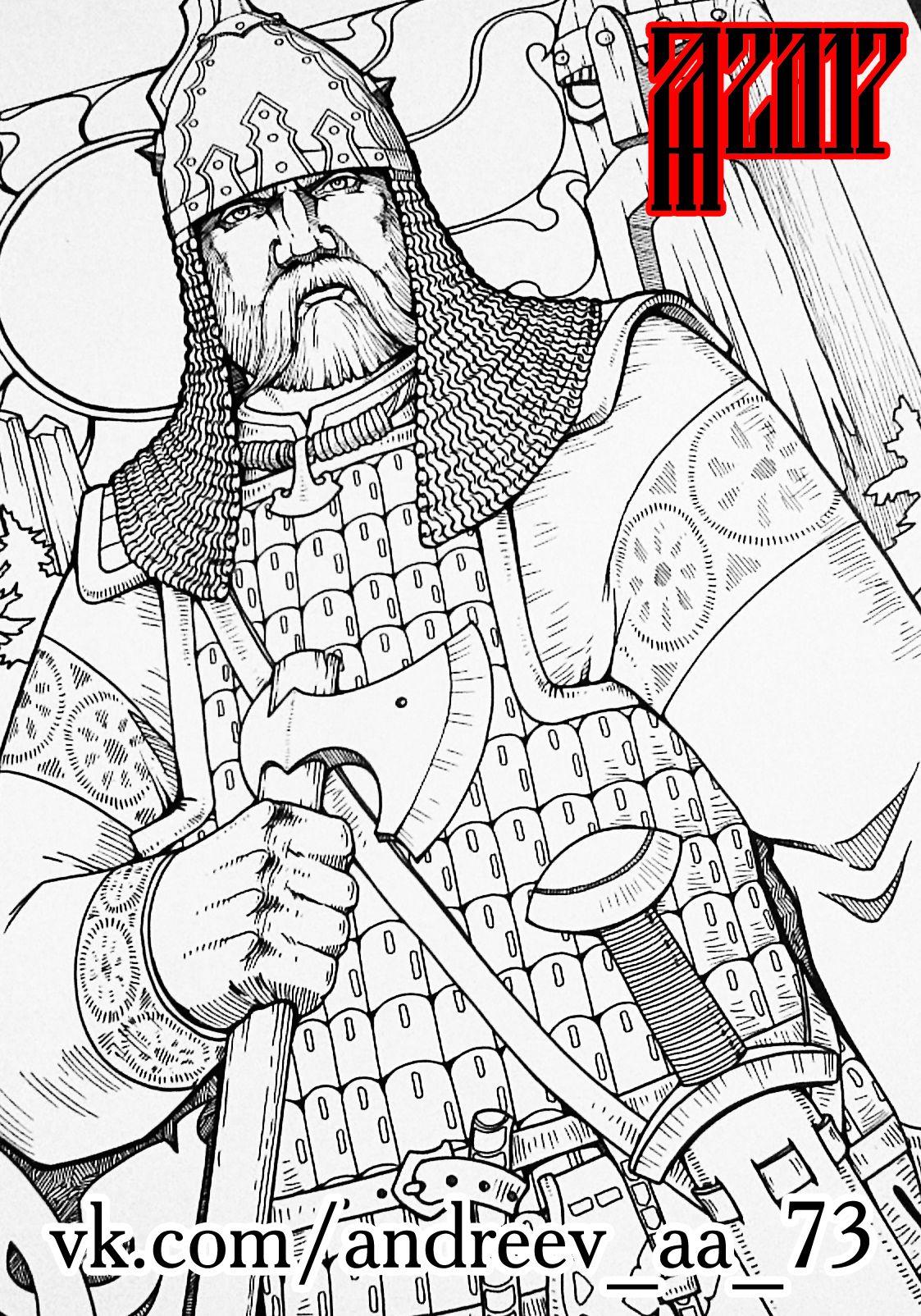 Slavic warrior. | русь изначальная | Pinterest | Celta y Rusia