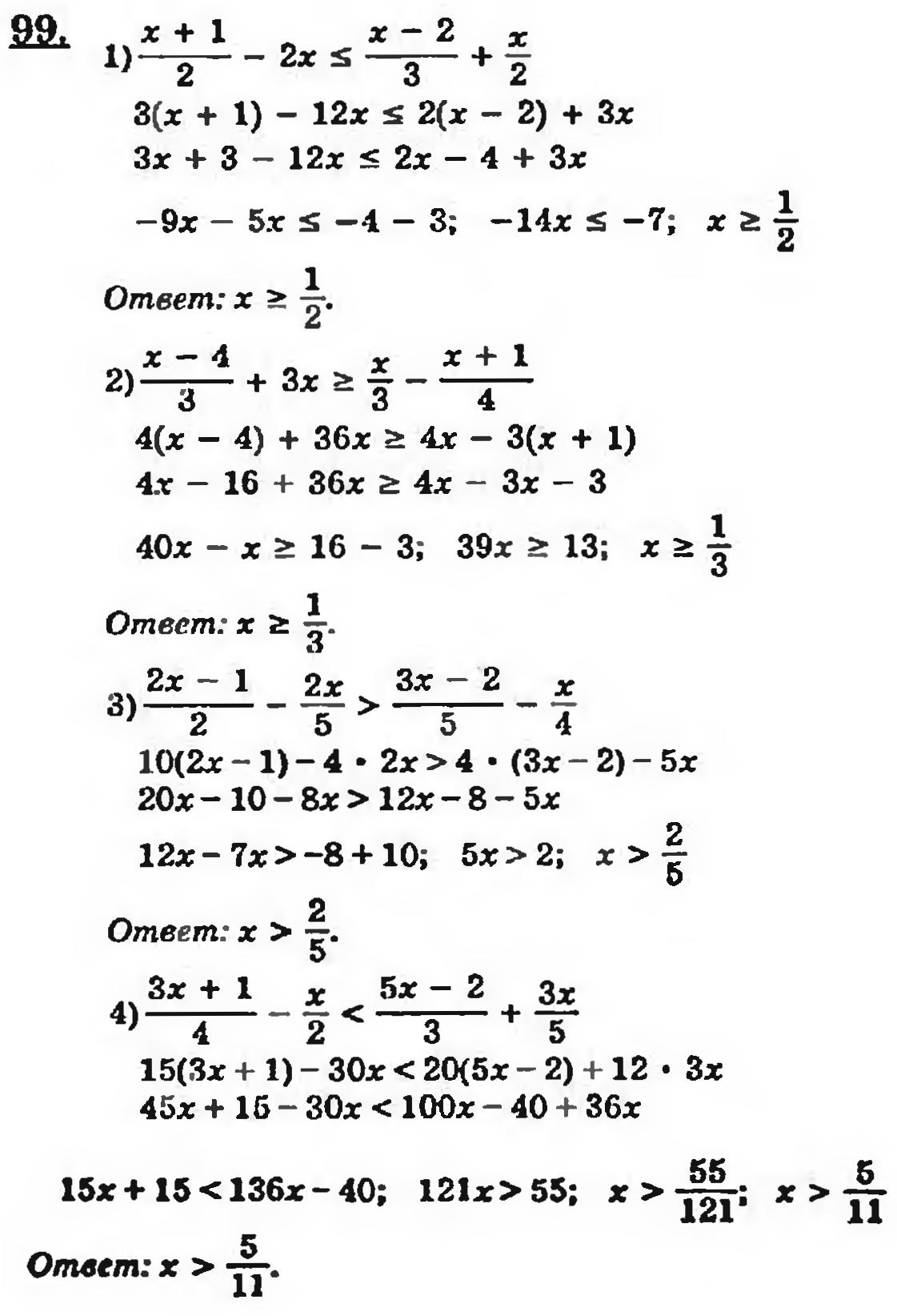 решебник азбука 1 класс горецкий