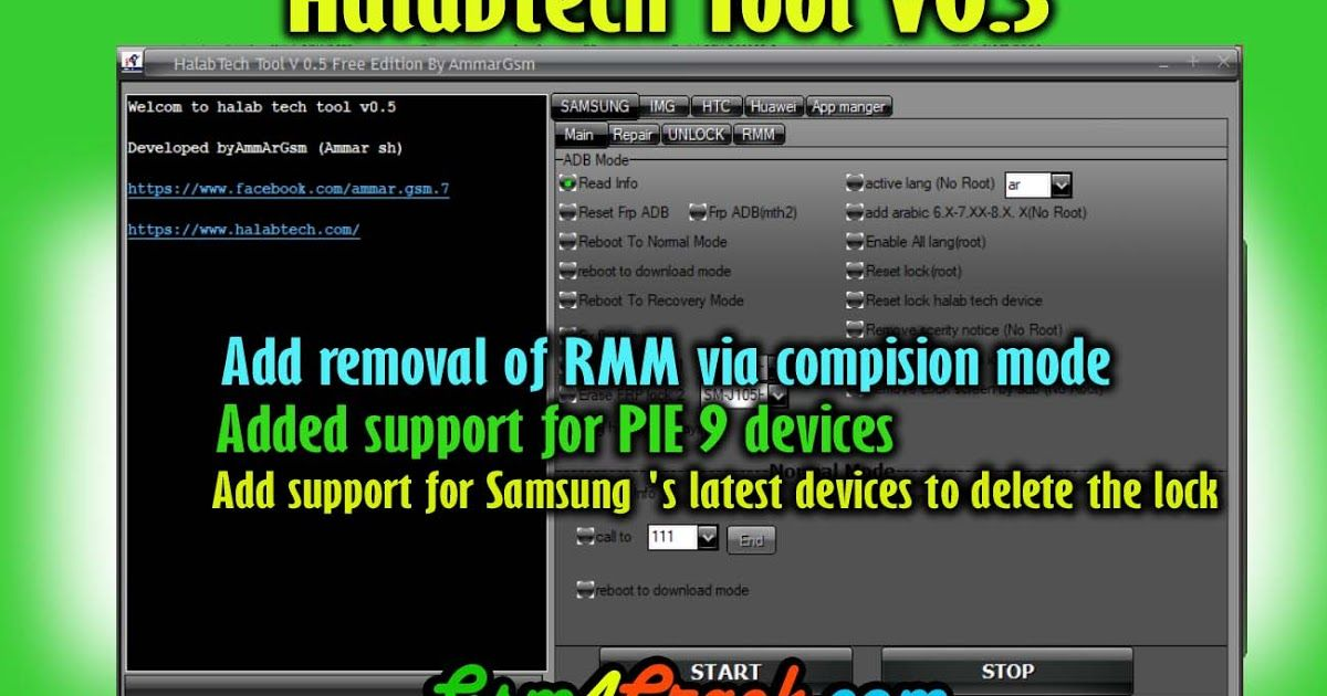 HalabTech Tool 0 5 Added removal of RMM Latest Version Free Download