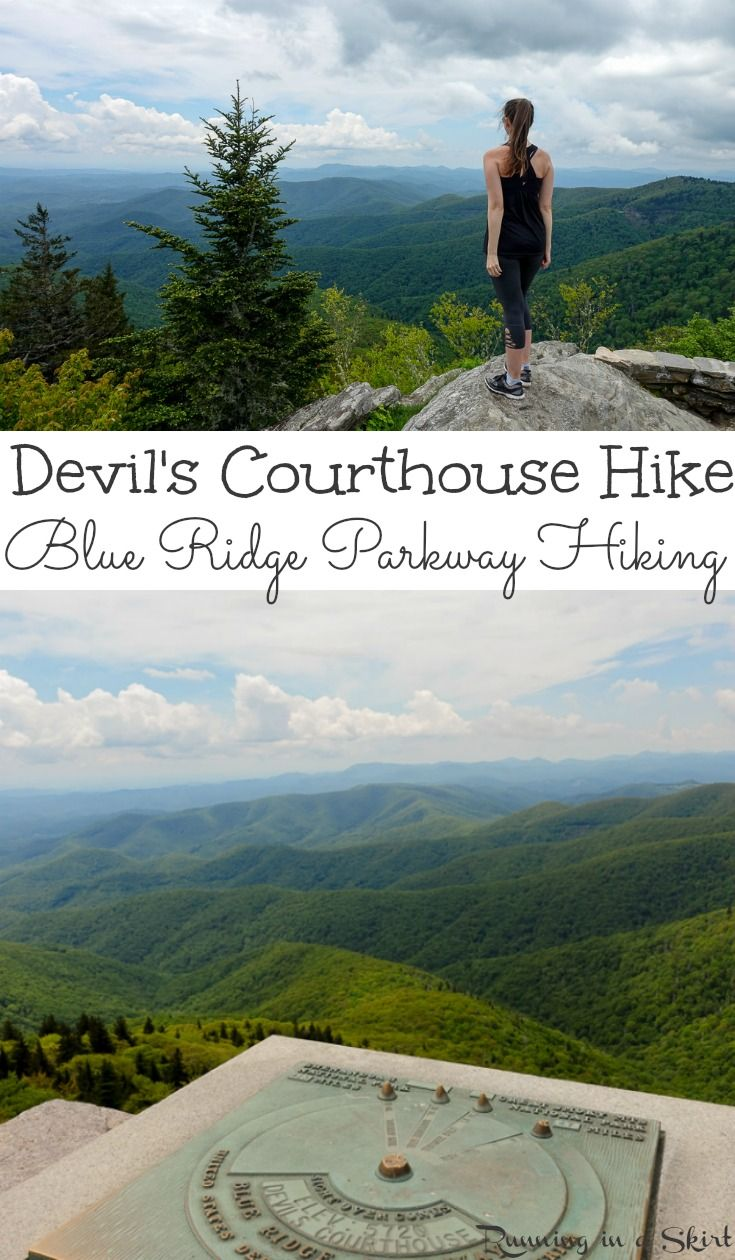 Devil's Courthouse Hike - a short but steep hike near Asheville NC and along the Blue Ridge Parkway with views of four states from the summit. Only 1 mile roundtrip. This North Carolina hike is beautiful and combines perfectly with the nearby Frying Pan Tower Hike. / Running in a Skirt #asheville #hiking #hikes #outdoors #travel #northcarolina