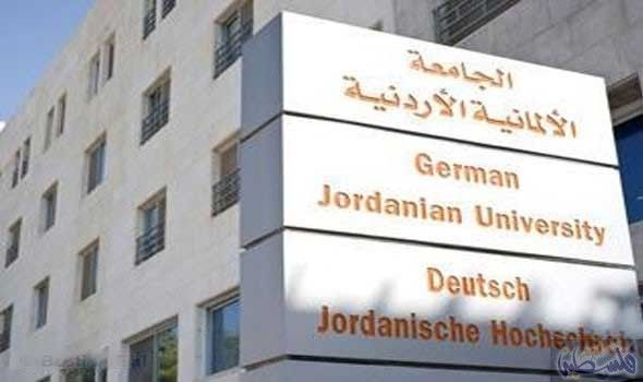 الألمانية الأردنية تنظم دورات برمجة لطلبة الجامعة…: نظمت الجامعة الألمانية الأردنية بالتعاون مع شركة ساب للتدريب والتطوير (SAP) والأمم…