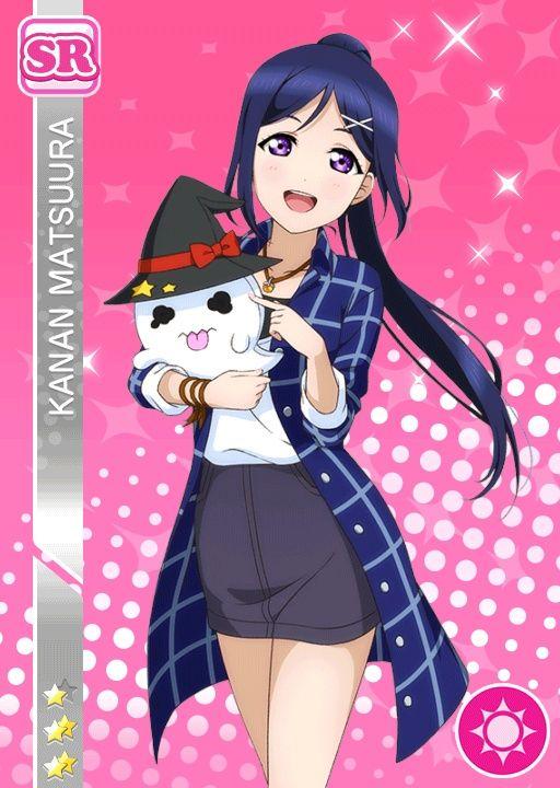 Matsuura Kanan (Halloween Ver.)