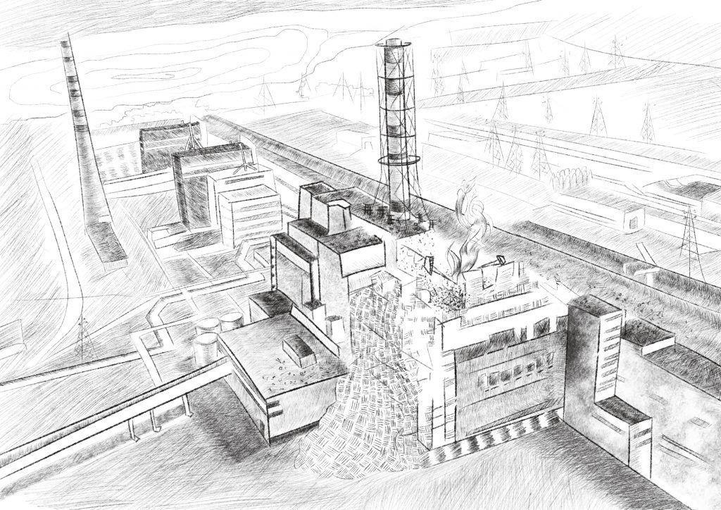 картинки чернобыльской аэс рисовать свето- фотодиодов оснащено