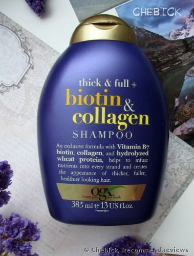Ogx Thick Full Biotin Collagen Shampoo Review I Liked This