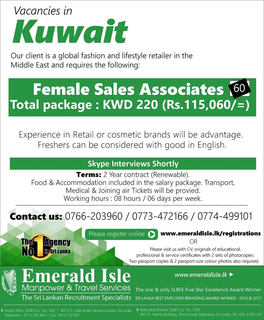 Emerald Isle Recruitment Specialist | Foreign Vacancies