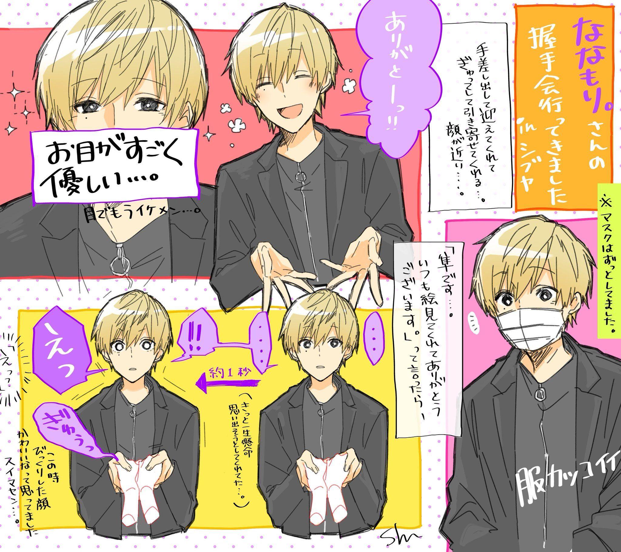 隼 on Twitter | Anime guys, Anime, Kawaii
