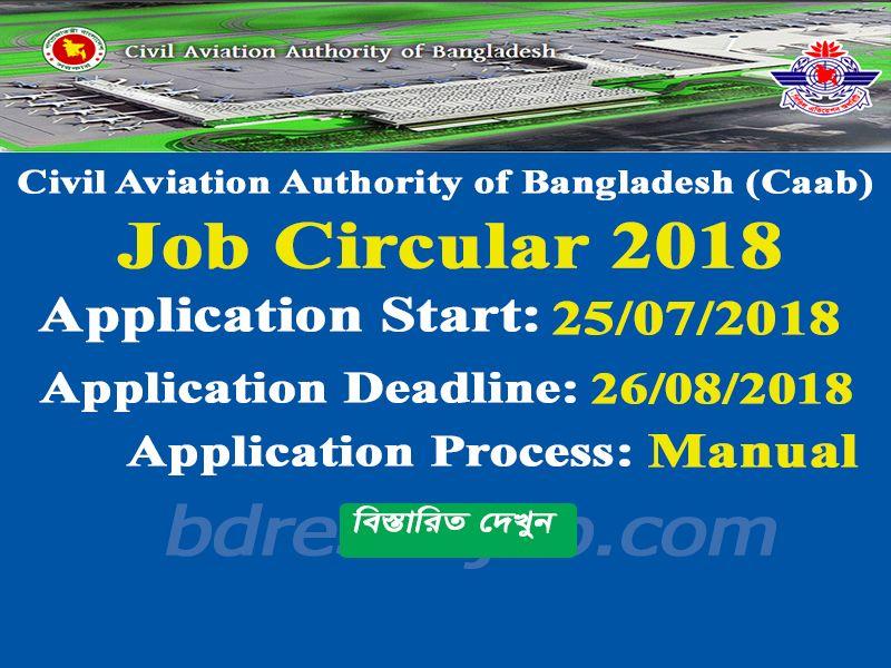 Caab Junior Special Inspector Job Circular 2018   Job