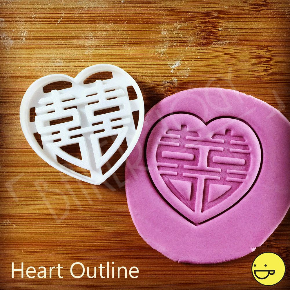 asian biscuit 囍 Circle Outline Chinese Wedding Double Happiness cookie cutter