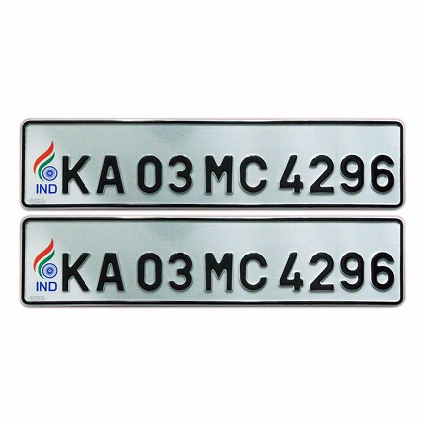 We Are Manufacturing Car And Bikes Embossed Number Plates