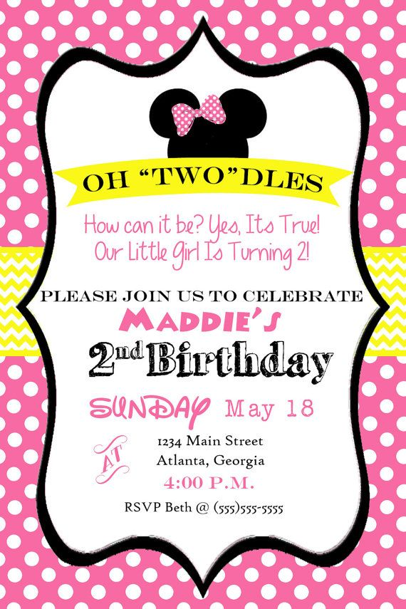 Oh Toodles Minnie Mouse 2nd Birthday Party by SweetSimplySouthern – Minnie Mouse 2nd Birthday Invitation Wording