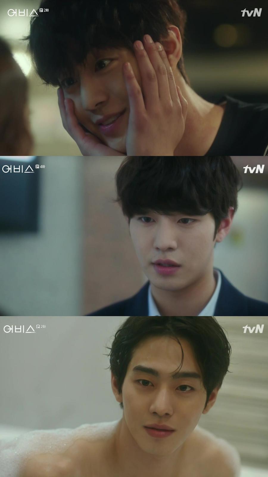 Nonton Abyss Episode 16 Drama Korea Subtitle Indonesia