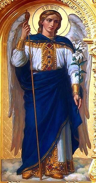 Russian Orthodox Icon of Archangel Gabriel Архангел ...
