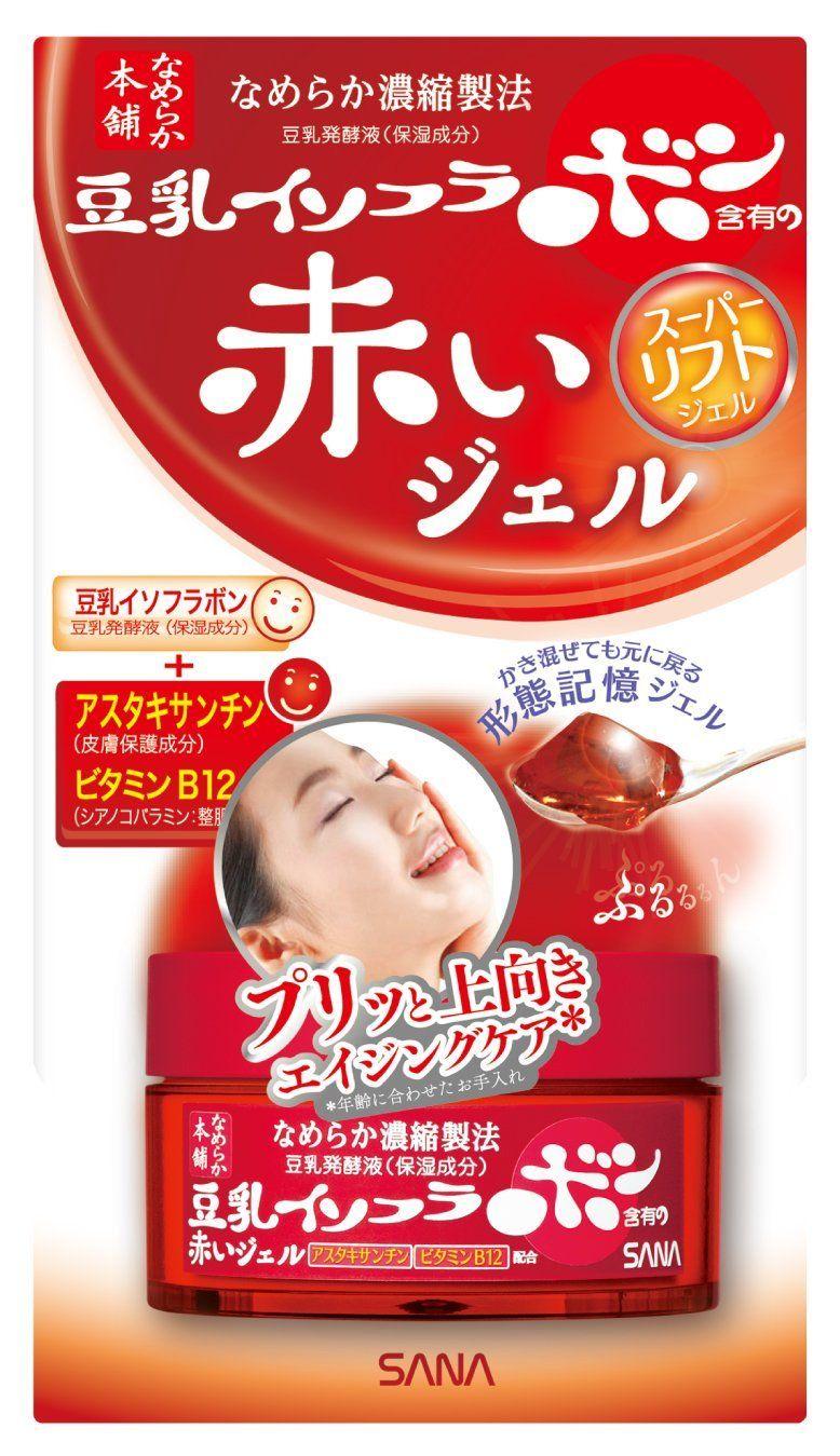 Nameraka sana isoflavone lift up red gel 50 gram this is an moisturizers 1betcityfo Choice Image