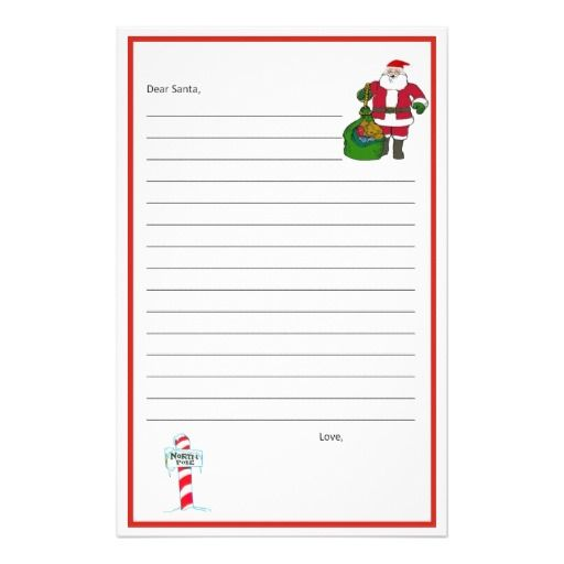 Dear Santa Stationary Template Stationery  Santa Letter Template