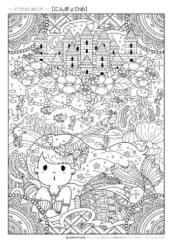 無料の印刷用ぬりえページ 最高のコレクション 可愛い 塗り絵 無料 Blog Posts Free Printables Character