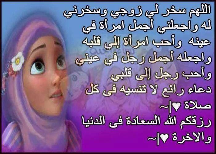 دعاء روعه Arabic Quotes Quotes Jumma Mubarak