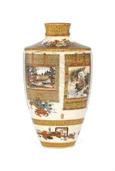 Christie's A Fine Satsuma Vase  Sozan £12500