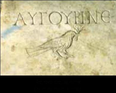 Early Christian Symbols Early Christian Symbols Pinterest
