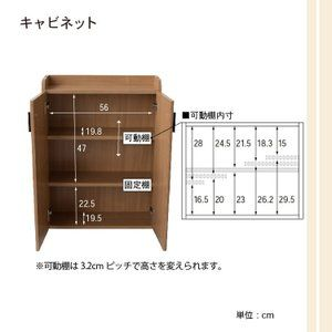 A low-profile living cabinet that fits under the counter, width 60cm / depth 25, height 80.