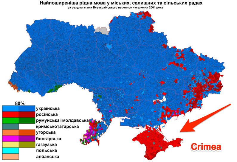 Screen Shot 2014 02 27 at 93123 AM Ukraine Russia War